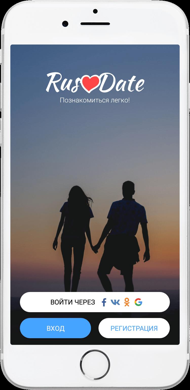 мобильное приложение знакомство ру